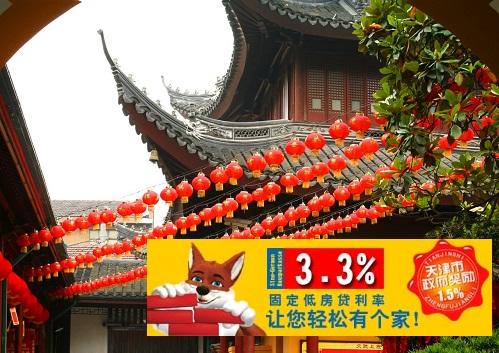 Liška v zemi draka aneb Stavební spoření v Číně