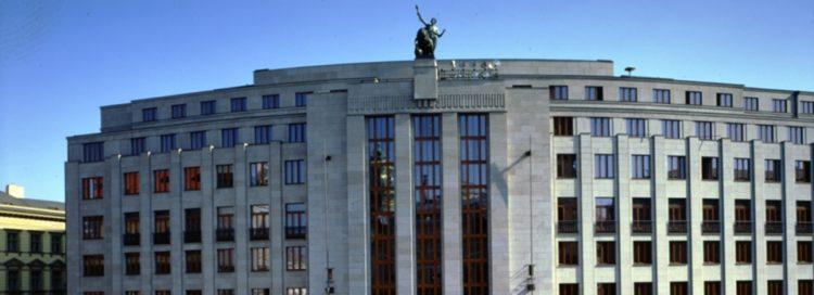 Budova ČNB - Česká národní banka